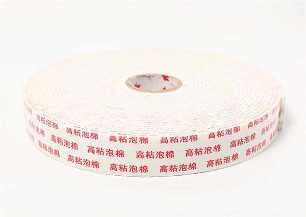 高级印字泡棉双面伟德bv885(图1)